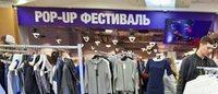 В столичном ТЦ «Золотой Вавилон» проходит фестиваль российского дизайна Fashion Art Space