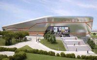 «Галеон» откроется в 2018 году