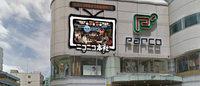 パルコが全店226区画を改装 デジタルネイティブやインバウンド対応