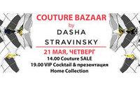 Couture Bazaar by Dasha Stravinsky