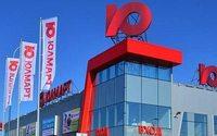 """""""Юлмарт"""": суд удовлетворил иск структуры Сбербанка"""