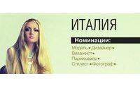 Дизайнер из Брянска представит Россию на фестивале в Италии