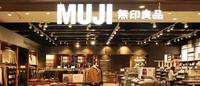 Muji to enter Indian market this year