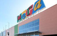 """Ikea начнет строительство ТРЦ """"Мега"""" в Челябинске в 2018 году"""