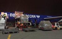 «Почта России» намерена доставлять онлайн-заказы россиянам за один день