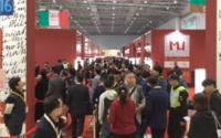 Milano Unica Shanghai: al via la 12esima edizione con 45 espositori italiani di alta gamma