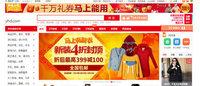 """El portal chino de ventas """"on line"""" Yihaodian.com duplicó sus ventas en 2013"""