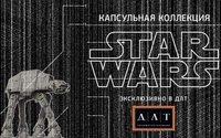 Star Wars в ДЛТ