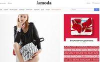 Убыток Lamoda достиг 2,4 млрд рублей