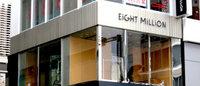 サマンサのエイトミリオン新宿店がクローズ 銀座店も一時休業