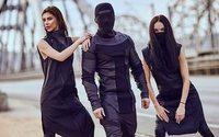 В Киеве откроется дизайн–маркет местных дизайнеров ДМ20