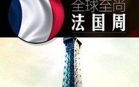 La Poste : une campagne en Chine pour La Boutique France