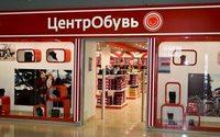 Дело о банкротстве «Центробуви» будет рассматриваться 13 декабря