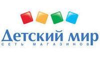 «Детский мир» открывает магазин в ТЦ «Московский»