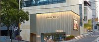 Miu Miu récidive en Corée du Sud