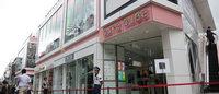竹下通りの新名所「キュートキューブ ハラジュク」館内公開