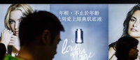 Lancôme face aux critiques en Chine et à Hong Kong