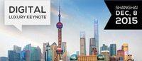 与全球业界顶级专家直接对话 Luxury Society奢侈品上海峰会