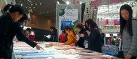 Intertextile Shanghai: Erweitertes Angebot an neuer Adresse