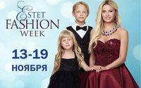 В Москве пройдет XIV сезон Estet Fashion Week