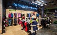 В Москве запущена новая сеть спортивной одежды