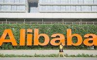 Продажи Alibaba на Фестивале Шопинга составили $25,3 млрд