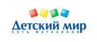 «Детский мир» расширила свою сеть в Москве