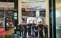 France's Courir opens debut Dubai store