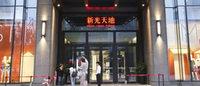 大陆首家独资新光天地苏州开业 更像独立设计师买手店集合店