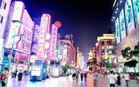 Alibaba va controcorrente e si allea con il retailer Bailian Group
