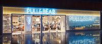 Inditex se estrena en la plataforma británica Asos con 'Pull & Bear'