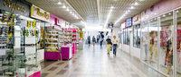 В Москве появилось 13 новых международных брендов