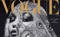 Vogue Arabia launches in Islamic Art Museum