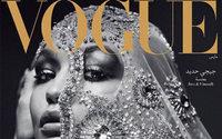 Vogue Arabia İslami Sanatlar Müzesi'nde