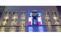 Zara amplía su oferta comercial en China con el estreno de su tienda 'online' en Tmall