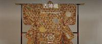 """グーグルが「日本の匠」にフォーカス 全82種の""""Made in Japan""""を世界に発信"""