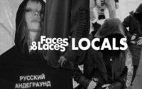 Новый сезон Faces&Laces пройдет в августе
