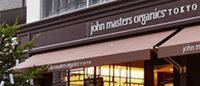 ジョンマスターオーガニック、欧州系投資会社ペルミラが買収