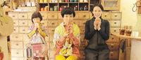 表参道に「世界にひとつだけの洋裁店」 中谷美紀の私物など展示販売