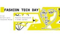 Сформирован пул спикеров открывающей сессии Fashion Tech Day 2019