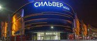 В Иркутске открылся ТРЦ «Сильвер Молл»