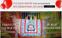Bonum Capital продал более 40% акций интернет-магазина Aizel.ru