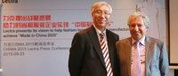 """力克助力品牌和企业实现""""中国制造 2025"""""""