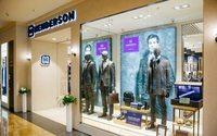 Дом моды Henderson обновил интернет-магазин