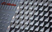 Alibaba инвестирует в развитие IT-инфраструктуры в России
