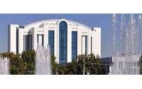 В Ташкенте пройдет выставка «Кожа, обувь, одежда и аксессуары»