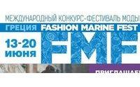 В Греции пройдёт Международный фестиваль моды и дизайна Fashion Marine Fest
