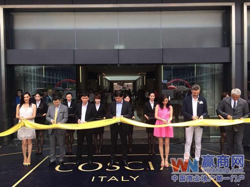 深圳:主力店COSCIA奢侈百货正式亮相