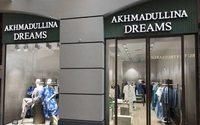 Бренд Akhmadullina Dreams увеличивает розничную сеть