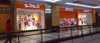 Gocco consolida su expansión internacional en 2013